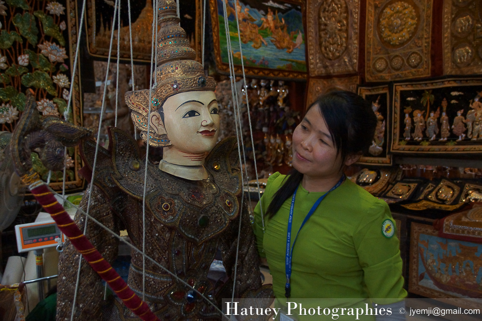 Myanmar Birmanie, Photographies 2015, Asie, Marionnette, Mandalay by © Hatuey Photographies